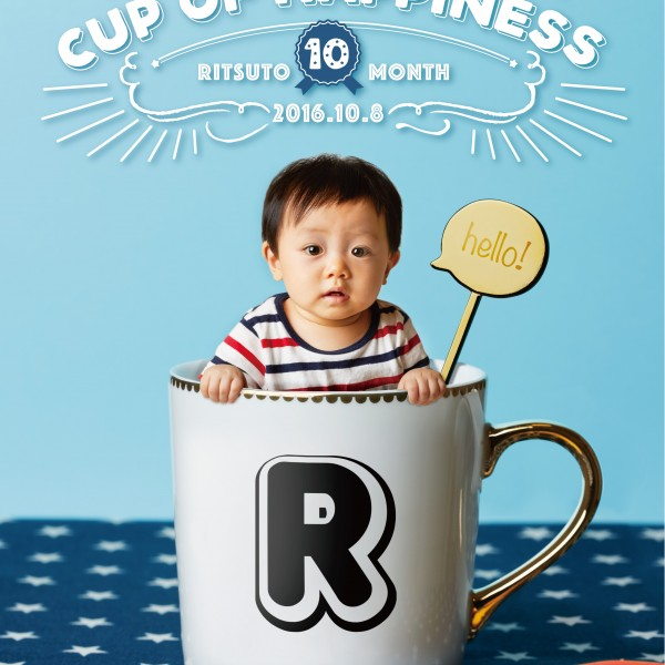 rikkun_cup-01