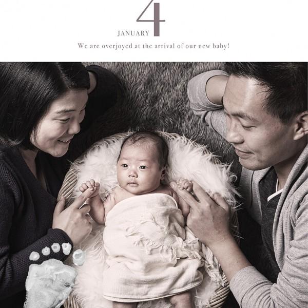 hemenshi_family2