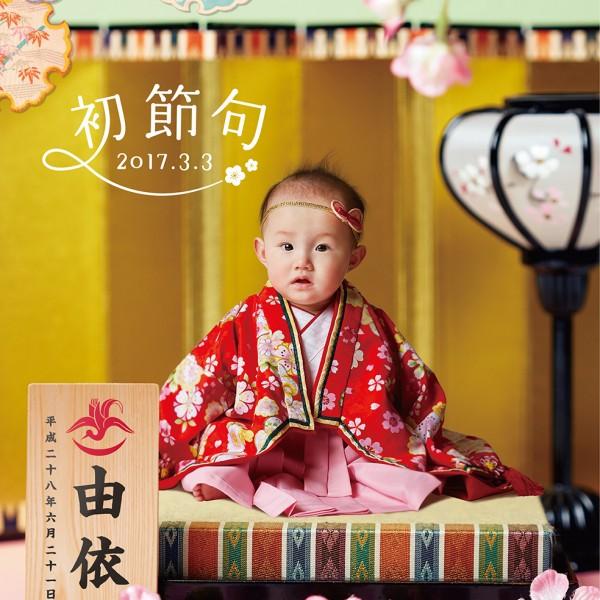yui_ohinasama