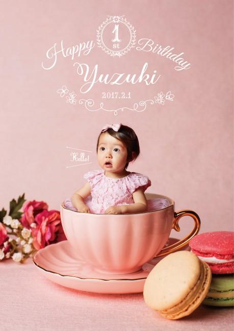 nanaho_cup