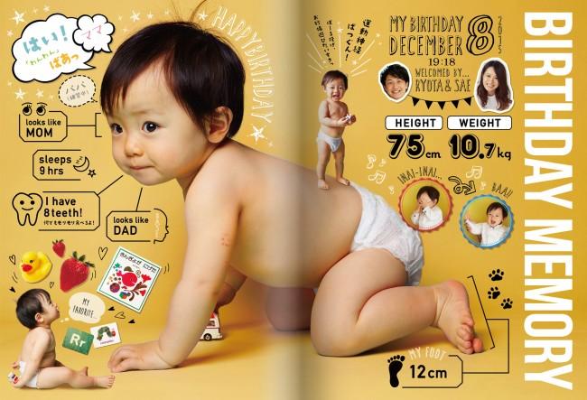 yoshiki_body_p4-5