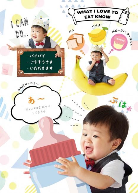 manato_body_p12-16