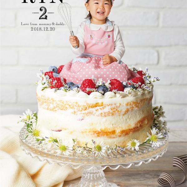 karin_cake