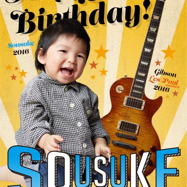 sousuke_guitar-01