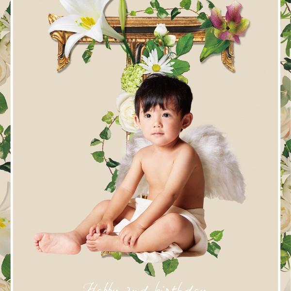 taichi_angal