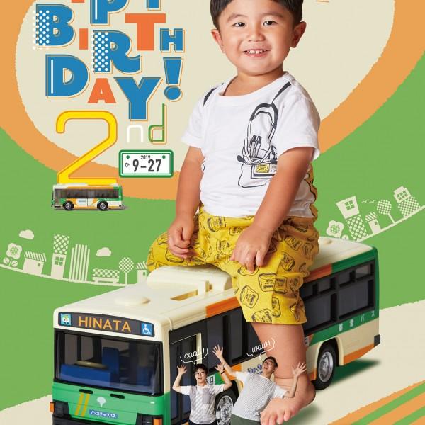 bus_hinata2_ol